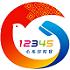 12345政务热线
